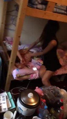 Room Mates Wake Up Call