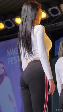 Blah Blah - Seol Hwa butt and panty lines