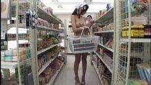 Julia | Busty Nude Maid