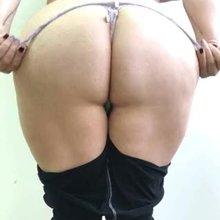 How do you like my big butt?