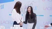 Krystal Jung noticing a Fan (improved loop)